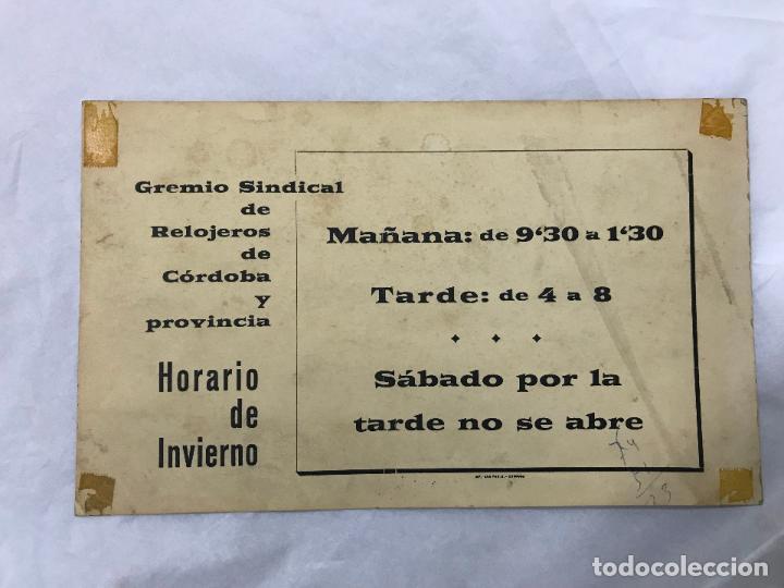 Carteles: CARTELES GREMIO SINDICAL DE RELOJEROS DE CORDOBA Y PROVINCIA, P. M. COMPOSTURAS RELOJES Y HORARIO - Foto 5 - 112558131