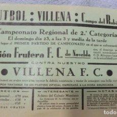 Carteles: CARTEL DE CAMPEONATO REGIONAL DE FUTBOL DE VILLENA. Lote 113272371