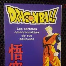 Carteles: CARTEL PROMOCIONAL - DRAGON BALL - BOLA DE DRAC - BOLA DE DRAGON - MANGA VIDEO - ANIME VIDEO. Lote 113336819