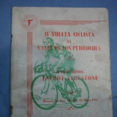 Carteles: PROGRAMA II VUELTA CICLISTA AL VALLE DE LOS PEDROCHES 1953. CORDOBA. Lote 114658831