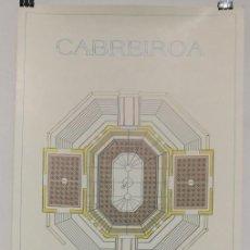 Carteles: POSTER CARTEL PUBLICIDAD BALNEARIO VERIN AGUAS DE CABREIROA OURENSE 31 CM X 67 CM. Lote 122831759