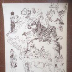 Carteles: SERIGRAFIA BIBLIOTECA DE SANT ANTONI. LA CAIXA. PILARÍN. 1977.. Lote 122959147