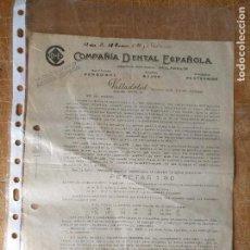 Carteles: COMPAÑIA DENTAL ESPAÑOLA VALLADOLID 1938 DENTRIFICOS PERBOROL CEPILLOS EVANS SALUDOS FRANCO. Lote 123521003