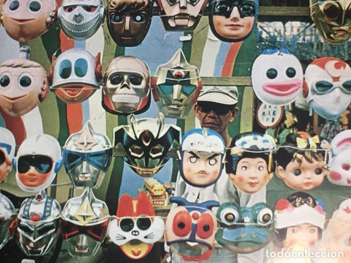 Carteles: RA4 POSTER CARTEL ORIGINAL MACHETE POSTERS MASCARA MASCARAS AÑOS 1976 - Foto 2 - 124270611