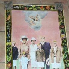 Carteles: RA4 POSTER CARTEL ORIGINAL MACHETE POSTERS AÑO 1976 LA FAMILIA ESA INSTITUCION. Lote 124270739