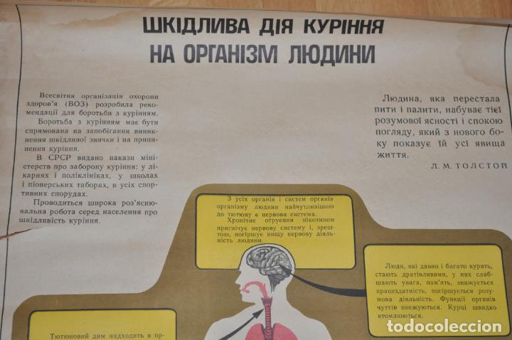 Carteles: Cartel sovietico sobre peligro de fumar .URSS - Foto 3 - 131751662