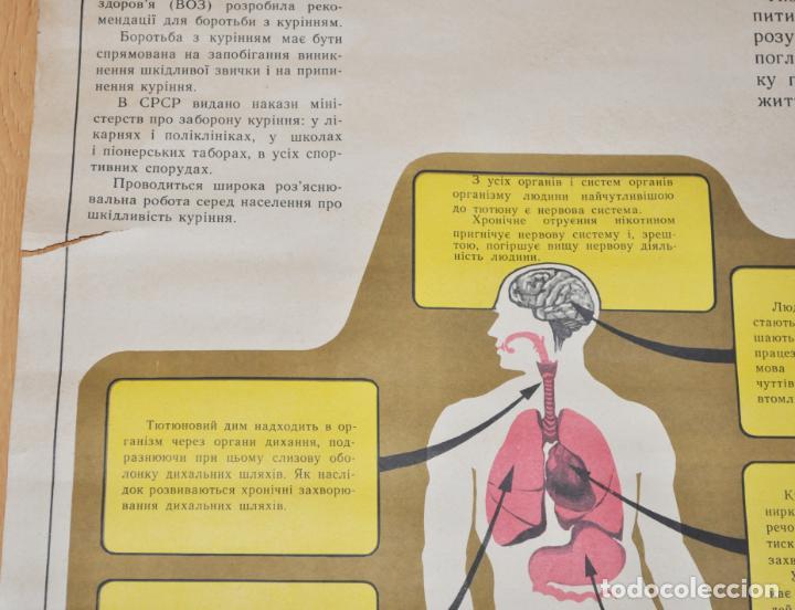 Carteles: Cartel sovietico sobre peligro de fumar .URSS - Foto 4 - 131751662