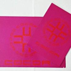Carteles: 2 DISPLAY PUBLICITARIO DE CARTON DURO COCOA.. Lote 135442510