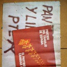 Carteles: CARTEL PARTIDO DEL TRABAJO DE ESPAÑA PTE AÑOS 70 MEDIDAS: 85 X 58 CM. Lote 137123474