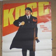 Carteles: CARTEL PARTIDO COMUNISTA UNIÓN SOVIÉTICA. LENIN 1976. MEDIDAS: 82 X 62 CM. Lote 137123710
