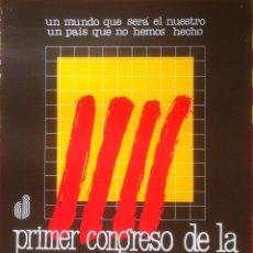Carteles: CARTEL. PRIMER CONGRESO DE LA JUVENTUD DE ZARAGOZA (POSTER) - 1976 ZARAGOZA 42 X 53 EX.. Lote 139478602