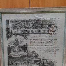 Carteles: CARTEL SEDA IV CENTENARIO DEL DESCUBRIMIENTO DE AMÉRICA POR CRISTOBAL COLÓN. MONUMENTO EN VALLADOLID. Lote 139888242