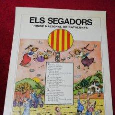 Carteles: ANTIGUO CARTEL CON LETRA DE ELS SEGADORS, HIMNE NACIONAL DE CATALUNYA. MARTÍN CASANOVAS. AÑO 1980.. Lote 140126997