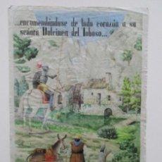 Carteles: CARTEL FRAGMENTO DEL QUIJOTE, DULCINEA DEL TOBOSO (MIGUEL DE CERVANTES) 42 X 29 CM, VER FOTOS. Lote 140745850