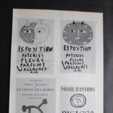 Carteles: 1963-MUSEO ARTE MODERNO PARIS. EXPOSICIÓN DE PABLO PICASSO. 8 CARTELES ORIGINALES DE 1963. Lote 151364374