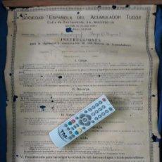 Carteles: CARTEL TELA Y PAPEL SOCIEDAD ESPAÑOLA DEL ACUMULADOR TUDOR PARA CINEMATOGRAFO BERJA ALMERIA. Lote 152776946