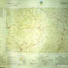 Carteles: CARTEL. MAPA MILITAR ESPAÑA. UBRIQUE. SERVICIO GEOGRAFICO DEL EJERCITO. 1984.. Lote 153895230