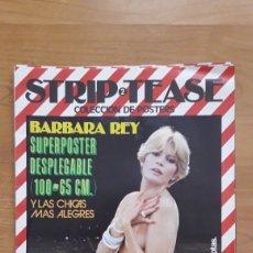 Carteles: POSTER DESPLEGABLE BARBARA REY. STRIP TEASE. 1976. Lote 179396062