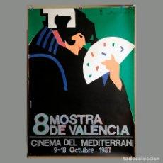 Carteles: CARTEL 8ª MOSTRA DE VALENCIA CINEMA DEL MEDITERRANI. MANOLO VALDES. AÑO 1987. Lote 155758250