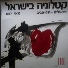 Carteles: ANTONI TÀPIES. CATALONIA IN ISRAEL. 1987. GENERALITAT DE CATALUNYA. Lote 160289878