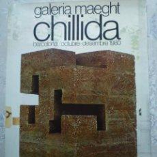 Carteles: EDUARDO CHILLIDA. GALERIA MAEGHT. 1980. Lote 160487346