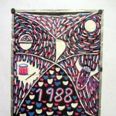 Carteles: GALDAKAOKO JAIAK 1988. CARTEL DE LAS FIESTAS DE GALDAKAO DE 1988. 48X68CMS.. Lote 165496642