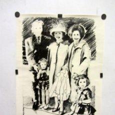 Carteles: CARTEL EXPOSICIÓN DE ALUMNOS DE QUINTO DE BELLAS ARTES EN AULA CULTURA ELCANO (BILBAO), EN 1985.. Lote 165499646