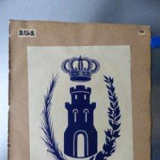 Carteles: PRECIOSOS ESCUDOS LITOGRAFICOS DE VIGO Y OLOT, GERONA, AÑOS 1890-1900. Lote 169288044