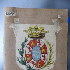 Carteles: PRECIOSOS ESCUDOS LITOGRAFICOS DE JEREZ DE LA FRONTERA, CADIZ Y RIBADESELLA, ASTURIAS,AÑOS 1890-1900. Lote 169294488