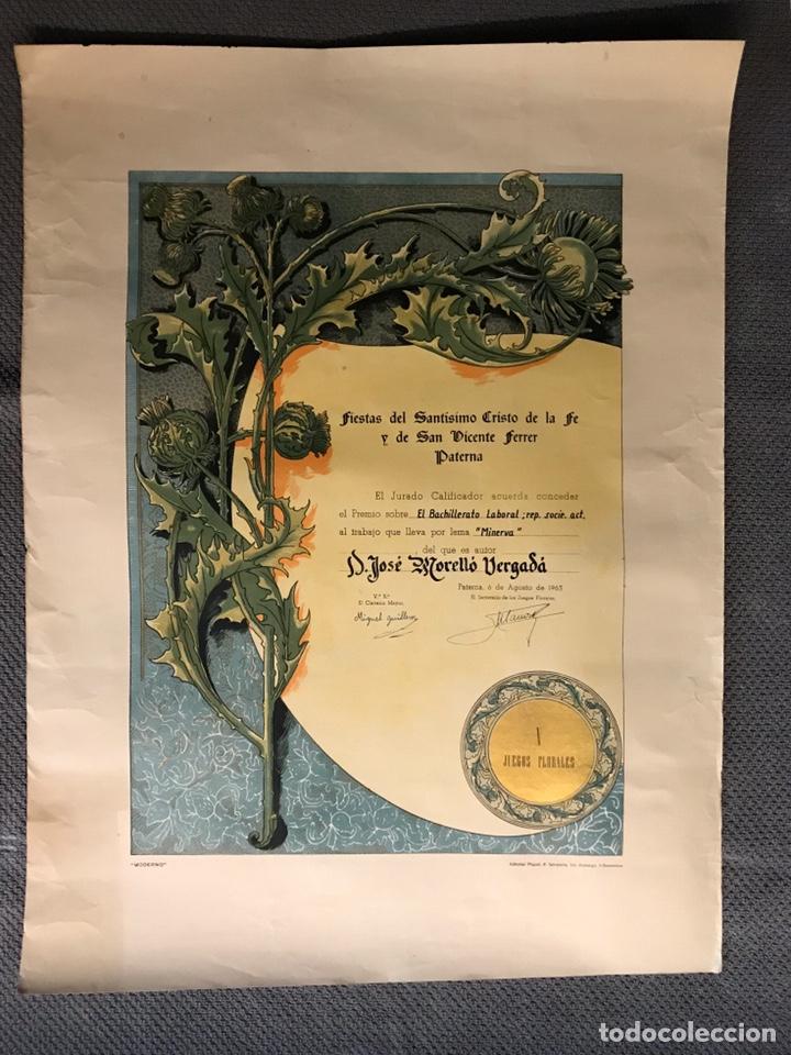 PATERNA (VALENCIA) CARTEL: FIESTAS DEL SANTÍSIMO CRISTO DE LA FE Y DE SAN VICENTE FERRER (A.1963) (Coleccionismo - Carteles Gran Formato - Carteles Varios)