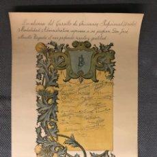 Carteles: DIPLOMA, FIRMAS RECOGIDAS EN GRATITUD AL PROFESOR POR LA ENSEÑANZA RECIBIDA. MEDIDAS: 50 X 35 CM.,. Lote 169662625