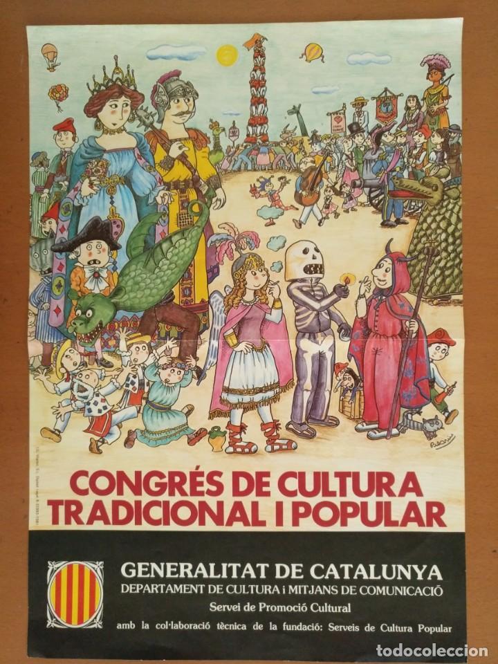 CARTEL CONGRES DE CULTURA TRADICIONAL I POPULAR GENERALITAT DE CATALUNYA 1981 PILARIN BAYES (Coleccionismo - Carteles Gran Formato - Carteles Varios)