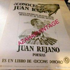 Carteles: 1977, RARISIMO CARTEL, ¿CONOCES A JUAN REJANO?, POETA DE PUENTE GENIL, 35X50 CMS. Lote 175746370