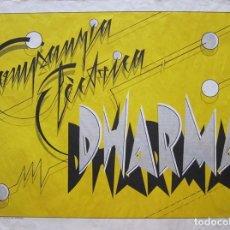 Carteles: CARTEL COMPAÑÍA ELÉCTRICA DHARMA 1978. Lote 175949999