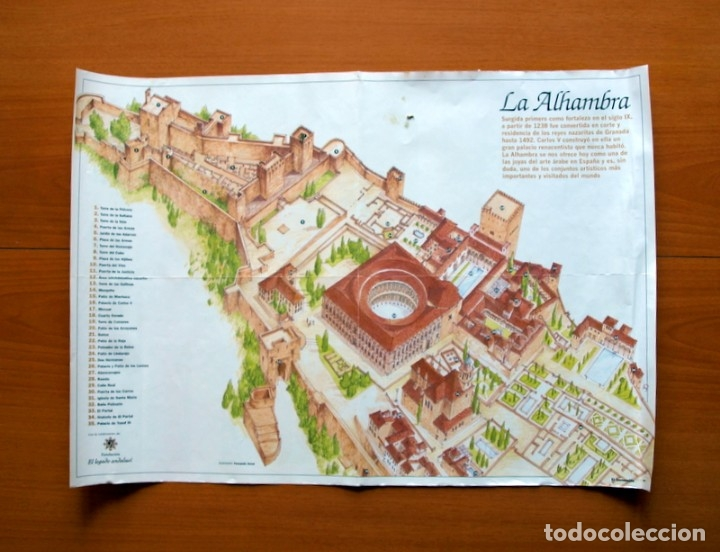 PÓSTER - LA ALHAMBRA - ILUSTRACIÓN DE FERNANDO AZNAR, FUNDACIÓN EL LEGADO ANDALUZ - TAMAÑO 55X39 CM (Coleccionismo - Carteles Gran Formato - Carteles Varios)