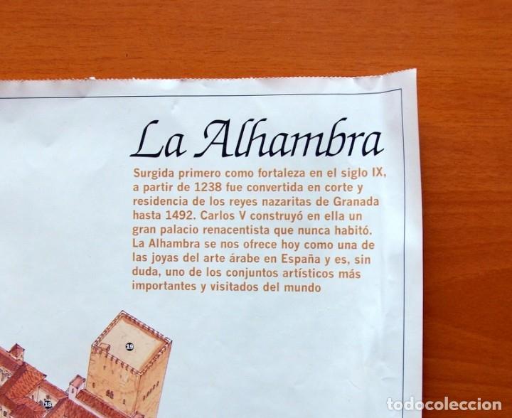 Carteles: Póster - La Alhambra - Ilustración de Fernando Aznar, Fundación El Legado Andaluz - Tamaño 55x39 cm - Foto 2 - 175994343