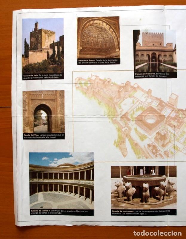 Carteles: Póster - La Alhambra - Ilustración de Fernando Aznar, Fundación El Legado Andaluz - Tamaño 55x39 cm - Foto 5 - 175994343