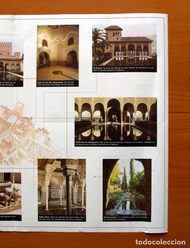 Carteles: Póster - La Alhambra - Ilustración de Fernando Aznar, Fundación El Legado Andaluz - Tamaño 55x39 cm - Foto 6 - 175994343