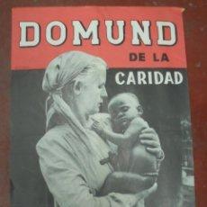 Carteles: CARTEL. DOMUND DE LA CARIDAD. 23 DE OCTUBRE 1960. MEDIDAS: 48 X 32CM. Lote 176890462