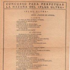 Carteles: AVIACIÓN.- CONCURSO PARA PERPETUAR LA HAZAÑA DEL PLUS ULTRA. Lote 177775373