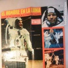 Carteles: POSTER RECUERDO LLEGADA HOMBRE LUNA. REVISTA ACTUALIDAD 1969. Lote 178622452