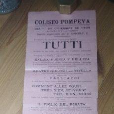Carteles: CARTEL DE UNA SESIÓN DE VARIEDADES EN EL COLISEO POMPEYA 1928 (ORGANIZADA POR JUNIOR F. C.). Lote 180206476