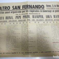 Carteles: CARTEL. SEVILLA. TEATRO SAN FERNANDO. JUANITA REINA, PEPE PINTO, RAMPER, LOLA RAMOS. 23 X 33CM. Lote 180850356