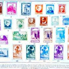 Carteles: CARTEL DE SELLOS ESPAÑOLES REPRODUCIDOS HASTA 1935. Lote 181510313