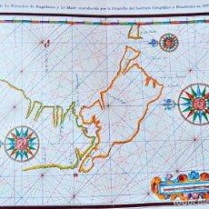Carteles: CARTA ESTRECHO DE MAGALLANES DEL INSTITUTO GEOGRAFICO Y ESTADÍSTICA 1877. Lote 181513360