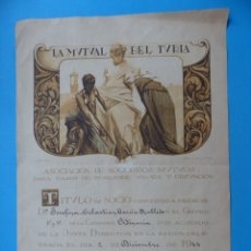 Carteles: VALENCIA - LA MUTUAL DEL TURIA, ASOCIACION DE SOCORROS MUTUOS - ARTURO BALLESTER - AÑO 1944. Lote 183185863