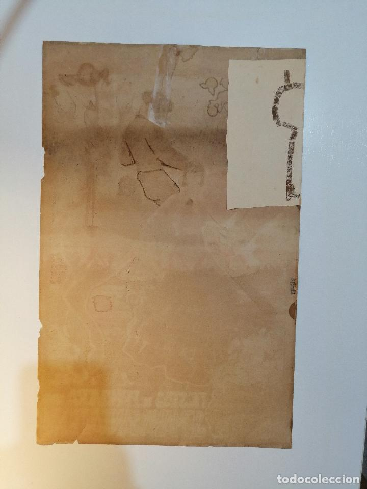 Carteles: CARTEL ORIGINAL FIESTAS DE PRIMAVERA SEVILLA 1921. JOSÉ MORELL MACÍAS - Foto 6 - 183431282