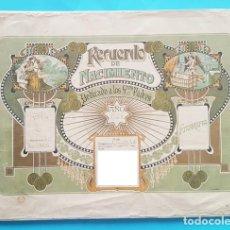 Carteles: DIPLOMA RECUERDO DE NACIMIENTO EXPEDIDO EN REUS EN 1924 38 X 52,50 CM, POSTER. Lote 183505830
