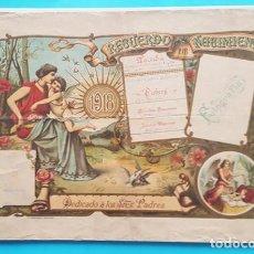 Carteles: DIPLOMA RECUERDO DE NACIMIENTO 1918 35,50 X 53 CM, POSTER. Lote 183506160