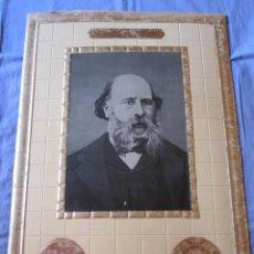 Carteles: CARTEL TROQUELADO DE CARTÓN OBSEQUIO FARMACIA VALVERDÚ DE REUS. Lote 183824191